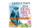 2016 Lillian Too's Feng Shui Diary - Year of Monkey