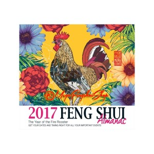 2017 Feng Shui Almanac - Year of Rooster