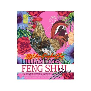 2017 Lillian Toos Feng Shui Diary - Year of Rooster