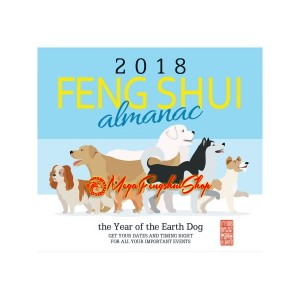 2018 Feng Shui Almanac - Year of the Dog