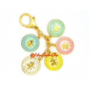 Five Elements Mirror Amulet Keychain (Pastel)