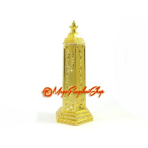 6 inch Golden Mantra Pagoda for Wu Wang