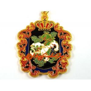 Annual Crest Amulet 2018 Feng Shui Keychain