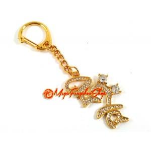 Bejeweled Hrih Keychain