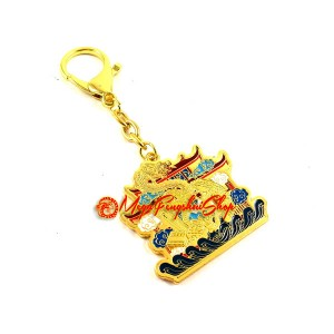 Dragon Gate Scholastic and Good Career Keychain