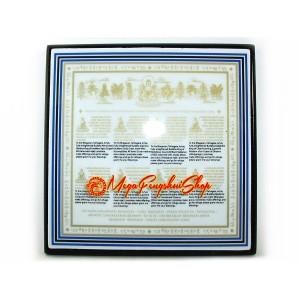 Eight Sugata Medicine Buddha Plaque