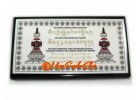 Feng Shui Wish Fulfilling Door Plaque