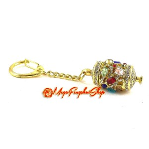 Five Dzambalas Prayer Wheel Keychain