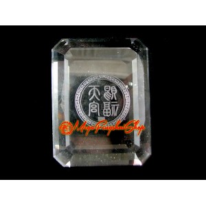 Golden Deities Heaven Seal Crystal Prism