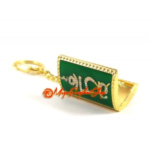 Green Tam with Norbu Sangpo Mantra Keychain