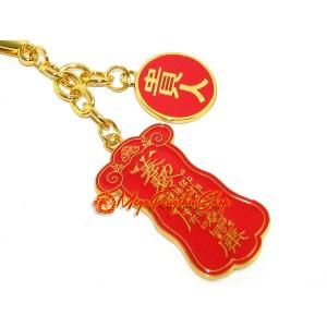 Gui Ren Noblemen Talisman for Success Keychain