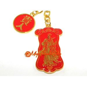 Gui Ren Noblemen Talisman for Success Keychain