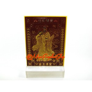 Gui Ren Plaque for Nobleman Luck