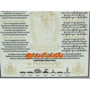 Guru Rinpoche Plaque with Mantra