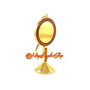 Hooking Abundance Mirror Feng Shui Keychain