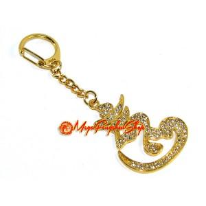 Hum Keychain