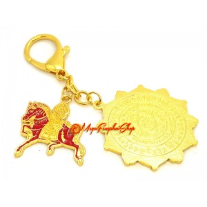 Life Force Amulet with Windhorse Keychain