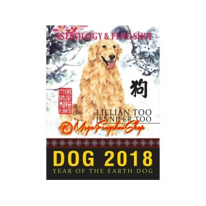 Lillian Too Astrology and Feng Shui Forecast 2018 for Dog