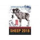 Lillian Too Astrology and Feng Shui Forecast 2018 for Sheep