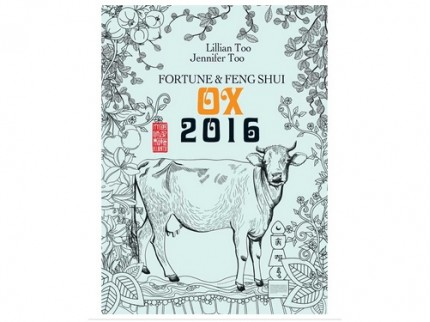 Prediction Of The Pig 2016 Horoscope Autos Post