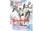 Lillian Too Fortune and Feng Shui 2017 - Horse