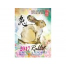 Lillian Too Fortune and Feng Shui 2017 - Rabbit