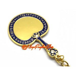 Lotus Mirror Fan Brings Prosperity and Success Energies You Way Keychain