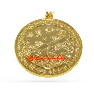 Protection Against Angry People Medallion Keychain/Pendant