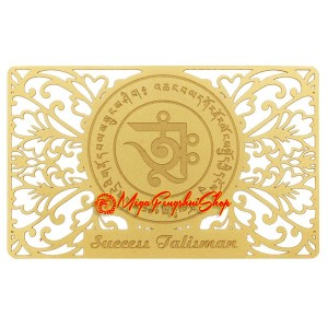 Success Talisman Printed on a Card in Gold