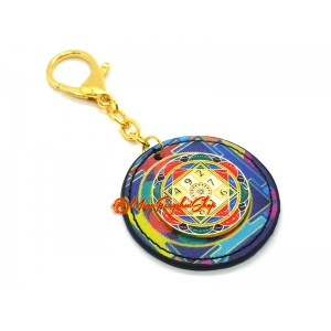 Sum-Of-Ten Enhancer Amulet Keychain