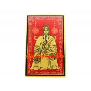 Tai Sui Card 2018