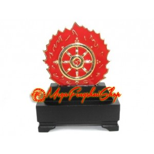 Two-Sided Flaming Magic Wheel Plaque