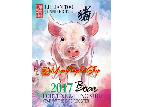 Monthly Horoscope Feng Shui Forecast 2017 for Pig
