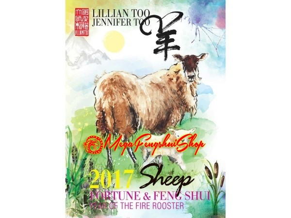 Monthly Horoscope Feng Shui Forecast 2017 for Sheep