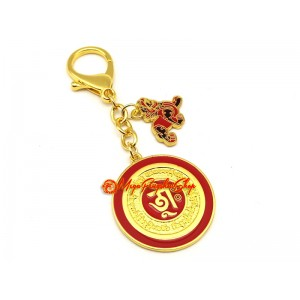 Dakini Wealth Pi Yao Amulet Feng Shui Keychain