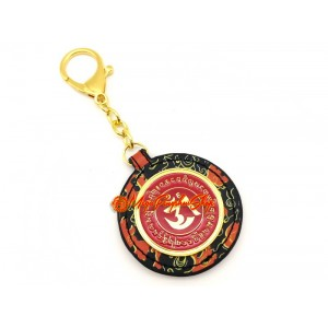 Dragon Holding Fireball Anti-Conflict Feng Shui Keychain