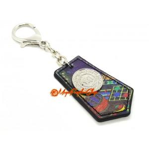 Education Scholastic Amulet Keychain