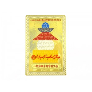 Five Element Pagoda Amulet Feng Shui Card