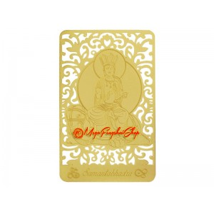 Guardian Bodhisattva for Dragon and Snake Gold Card (Samantabhadra)