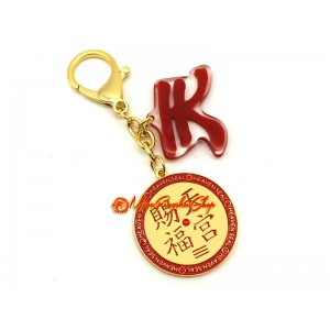 Heaven Seal Amulet with Chinese Character Heaven