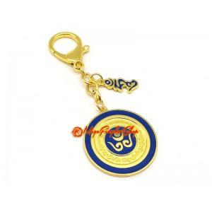 Hum Dakini Wealth Protection Amulet Feng Shui Keychain