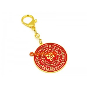 Kwan Kung On Horseback Anti-Betrayal Amulet Keychain