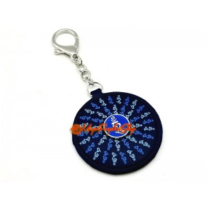 Medicine Buddha Amulet For Good Health and Protection Keychain