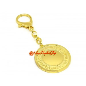 Mighty Elephant 'Always Strong' Amulet Feng Shui Keychain