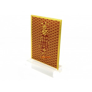 Nobleman Gui Ren Talisman Plaque for Mentor Luck