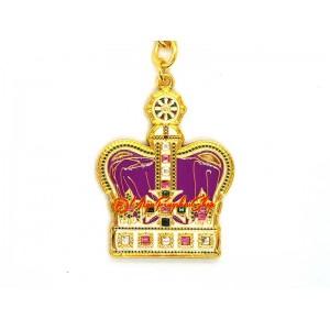 Purple Crown Symbolizing Prestige and Success Keychain
