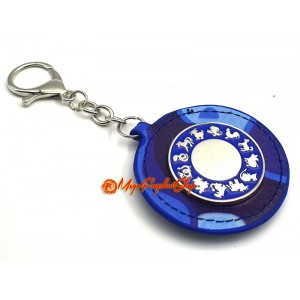 Sum-of-Ten Amulet Feng Shui Keychain (Blue)