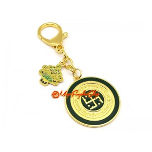Victory Banner Success Amulet Feng Shui Keychain