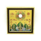 Wealth Inviting Feng Shui Bagua Mirror with Mountain and Sea